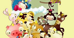 Gieo quẻ tháng 5 - 2012 của bạn