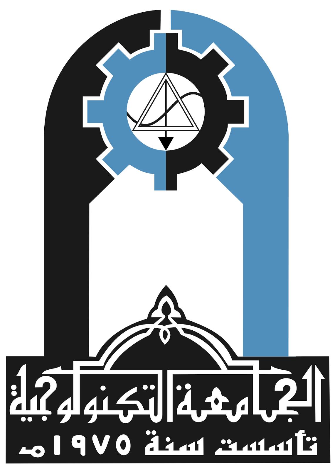 شعار الجامعة التكنولوجية UOT logo, Iraq, white background