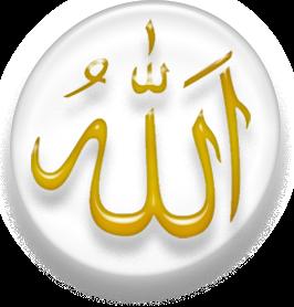 islamic site islamic symbols