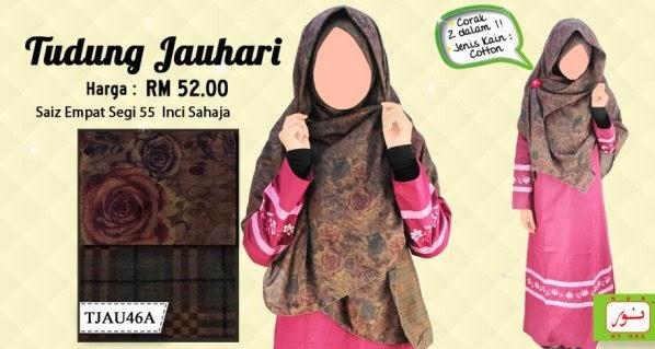 tudung jauhari fesyen tudung muslimah 2014