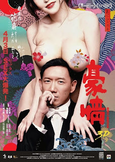 Watch Naked Ambition 3D (2014) movie free online