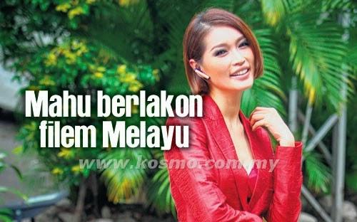Amber Chia Mahu berlakon filem Melayu