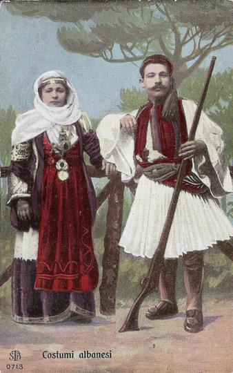 Aλβανικός Γάμος