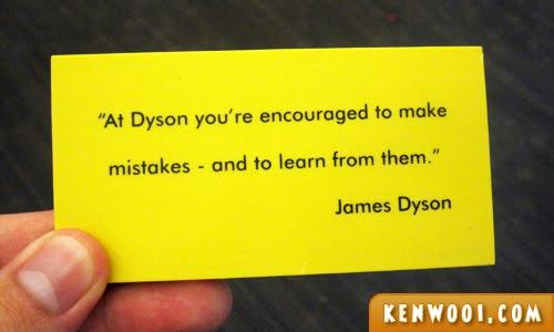 dyson yellow eraser