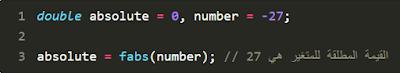 تعلم لغة البرمجة للمبتدئين الجزء 2.png