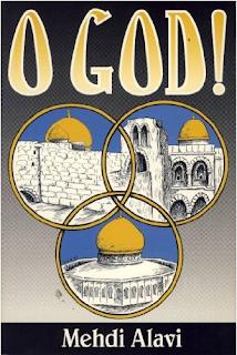 O God !
