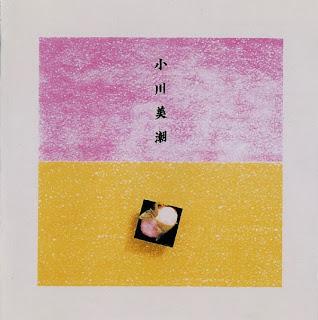 Mishio Ogawa: 小川美潮, 4to3, ウレシイノモト & 檸檬の月