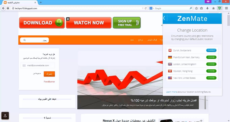 احصل على VPN مجاني 100% في متصفحك Firefox مع اضافة ZenMate وقم باخفاء نفسك .
