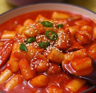 Image Result For Resep Masakan Korea Yang Pedas