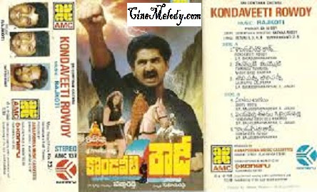Kondaveeti Rowdy Telugu Mp3 Songs Free  Download  1990