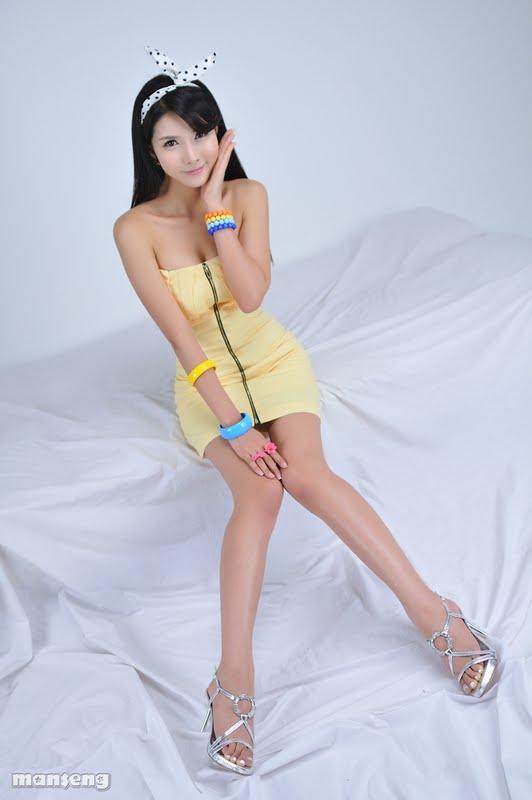 Cha Sun Hwa in Yellow Mini Dress