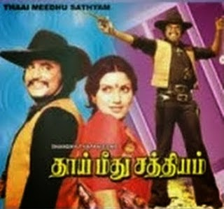 Thai Meethu Sathiyam 1978 Tamil Movie Watch Online