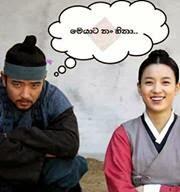 Best Facebook sinhala photo comments collection