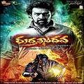 Rudratandava Kannada Movie Review