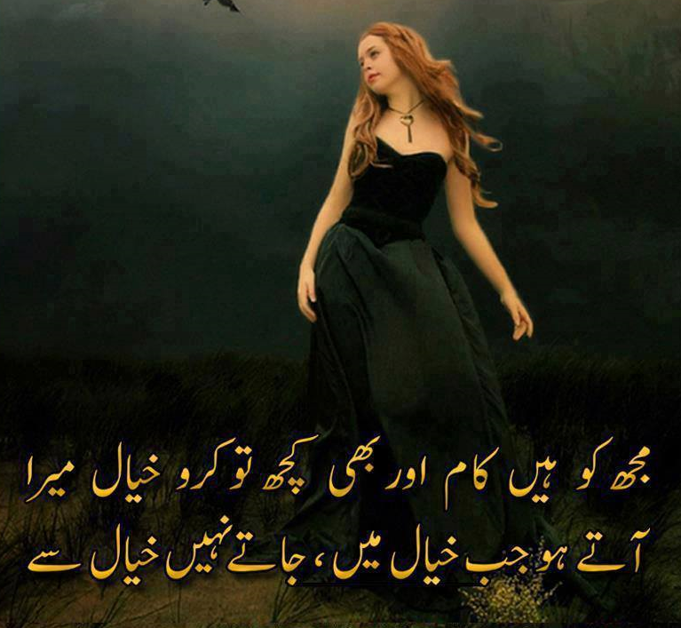 Sad Ghazals on Dailymotion Sad Poetry Dailymotion