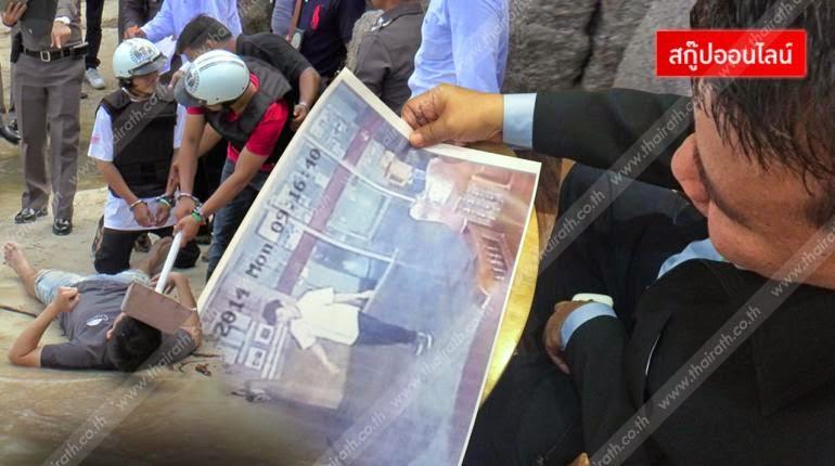 thairath & mrkai999 สืบจากคลิปและภาพกล้องวงจรปิด คดีฆาตกรรม 2 นักท่องเที่ยวเกาะเต่า