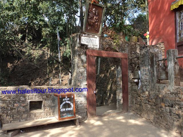 Halesi Mahadev gate