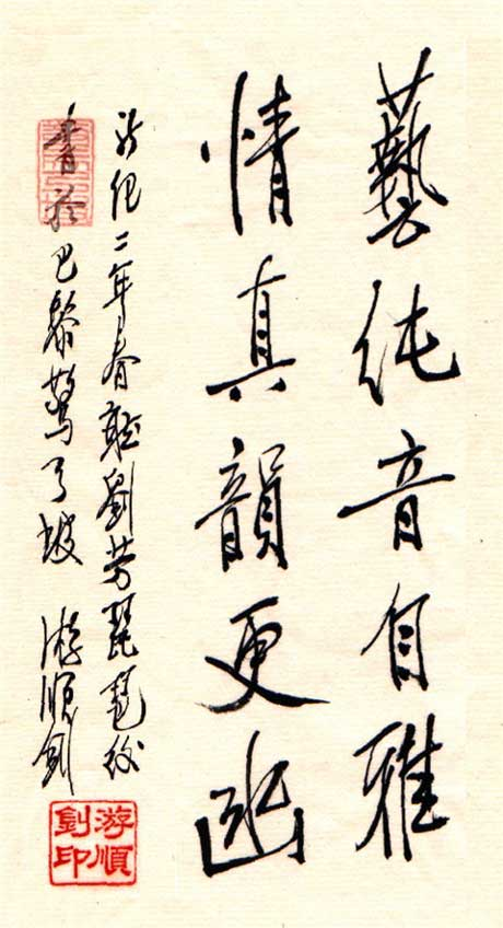 Chinese Writings What Are The Different Types Of