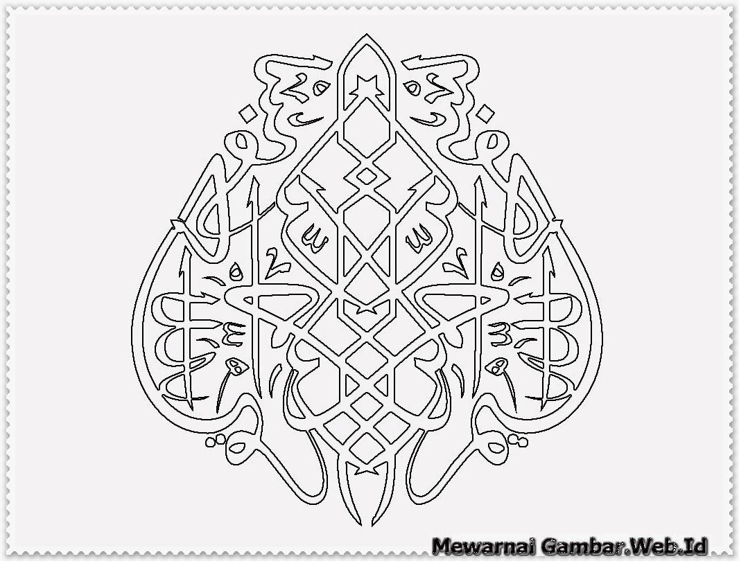 kaligrafi bismillahml