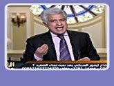 برنامج العاشرة مساءاً مع وائل الإبراشى - حلقة السبت 13-2-2016