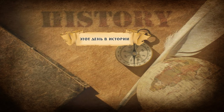 TAKA SOBIE HISTORIA...