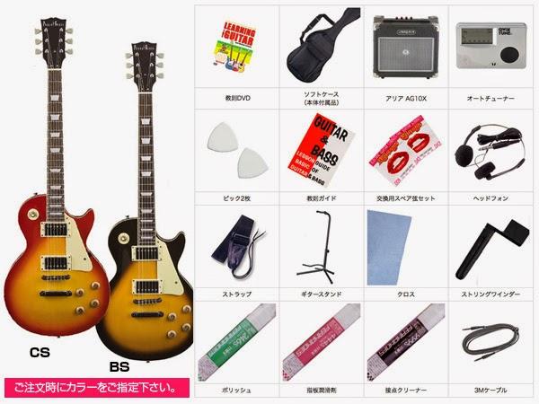 http://www.watanabe-mi.com/shopping/list/p43115/