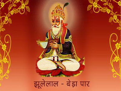 Cheti Chand Jhulelal Jayanti HD Pictures, Photos, Greeting Cards