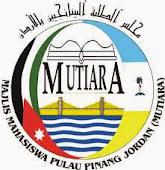 Majlis Pulau Pinang Jordan