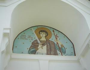 Sfântul Dumitru, ocrotitorul localității Subcetate
