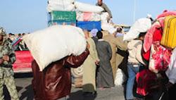 نزوح جماعي للجاليات الأجنبية ـ وخاصة المصريين ـ من ليبيا
