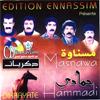 Masnawa-Hammadi