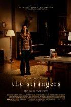 триллер: Незнакомцы