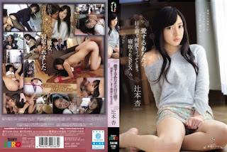 TEAM-066 Love Many Times In Front Of Your Eyes Also Cuckold Gone SEX Tsujimoto Apricot