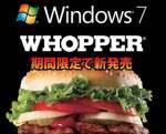 Windows più leggero