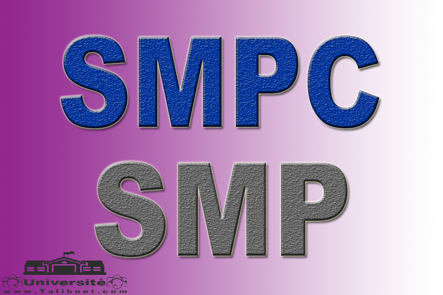 Sciences de la Matière Physique SMP