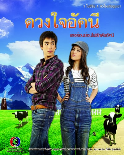 Tình Yêu Và Thù Hận Thái Lan