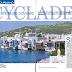Περιδιαβάσεις στην Τήνο με γαστρονομικές απολαύσεις. Voyage gourmand: Cyclades, une si délicieuse Odyssée