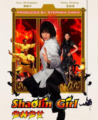 free download shaolin girl 2008, shaolin girl 2008 download, shaolin girl 2008 full hd, download shaolin girl 2008 full hd, shaolin girl 2008 full movie download