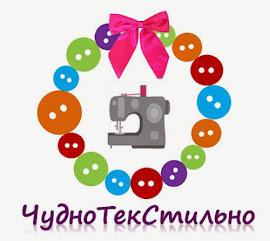 Школа online - шитья