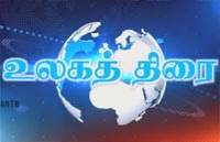 Ulaga Thirai 03-08-2016 Vasanth TV World News