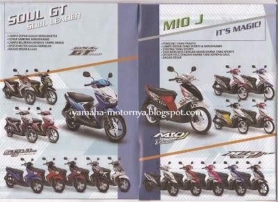 Harga Kredit Motor Yamaha Jupiter Z 2012