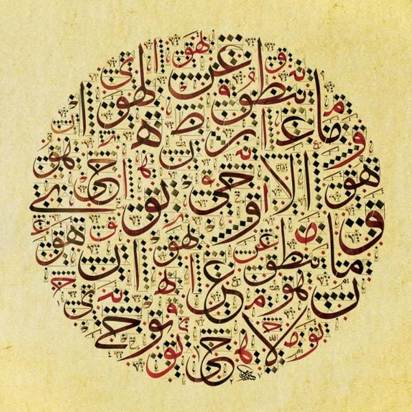 La France doit redécouvrir la langue arabe - Un atout délaissé
