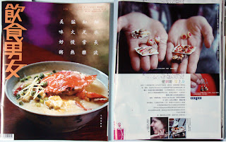 Eat Travel Weekly: - Issue 816, 18/03/2011p. 135