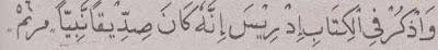 Surat Maryam ayat 56
