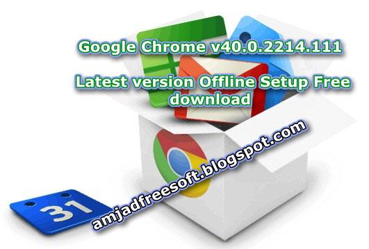 Filehippo download free software google chrome