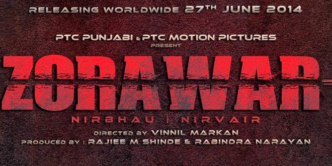 Yo Yo Honey Singh Punjabi Film Zorawar