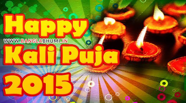 Happy Kali Puja 2015 Wishing HD Wallpaper