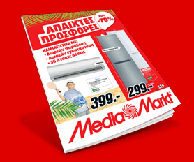 Media Markt Greece