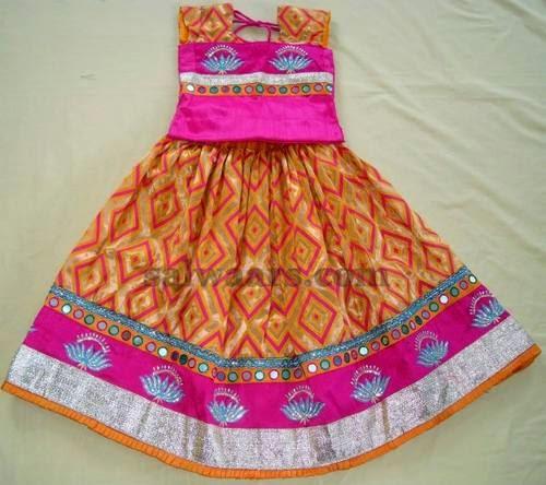 Zigzag Lines Shimmer Skirt