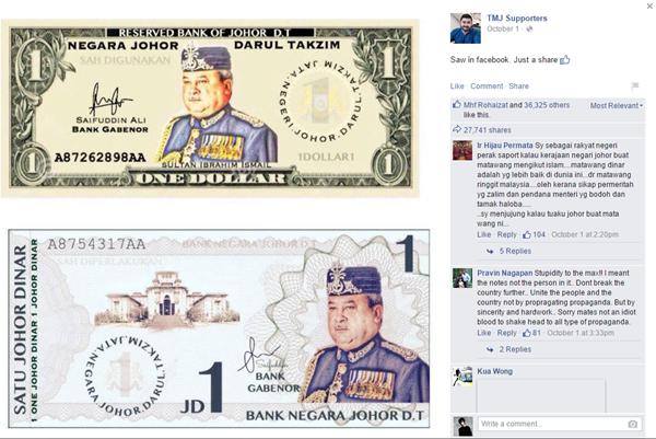 Petanda Apakah Wang Dinar Johor Ini? - PANAS!